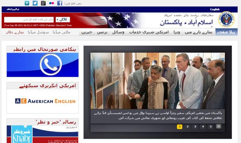 US Embassy publishes Urdu website following SC order