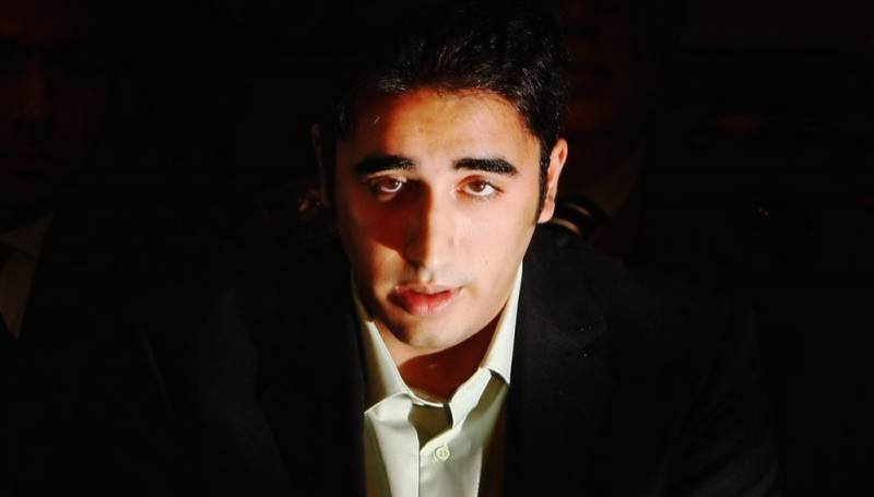 Bilawal Bhutto is 'suffering from psychological disorder'
