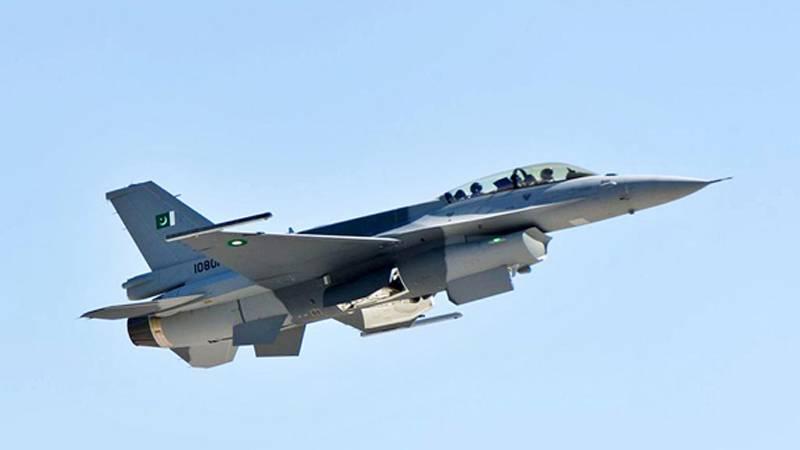 Pakistan Air Force plane crashed in Mastung