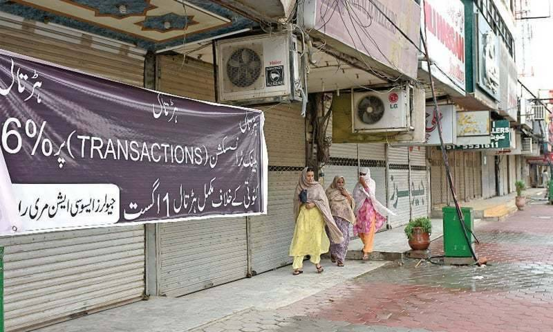 Traders observing strike across country against 0.6pc withholding tax