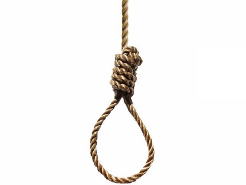 Four convicts hanged in Punjab jails