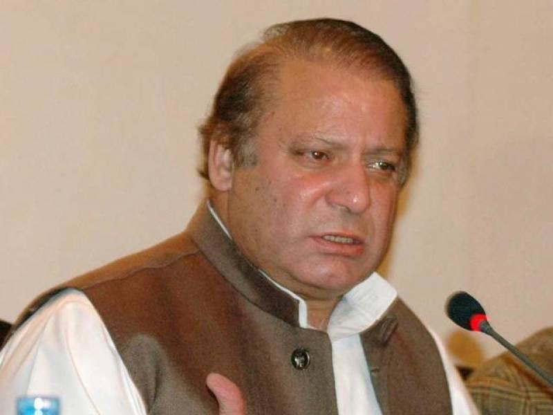 Govt to eliminate polio virus: PM Nawaz