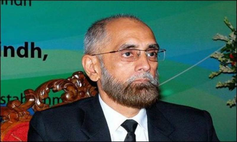 Justice Anwar Zaheer Jamali takes oath as new Chief Justice of Pakistan