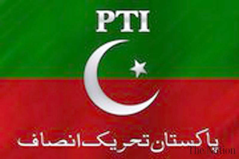 PML-N ticket-holders from NA-154 join PTI