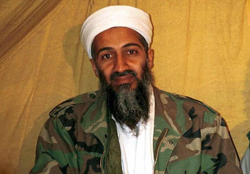 Bin Laden family: From 9/11 attacks to Makkah crane crash