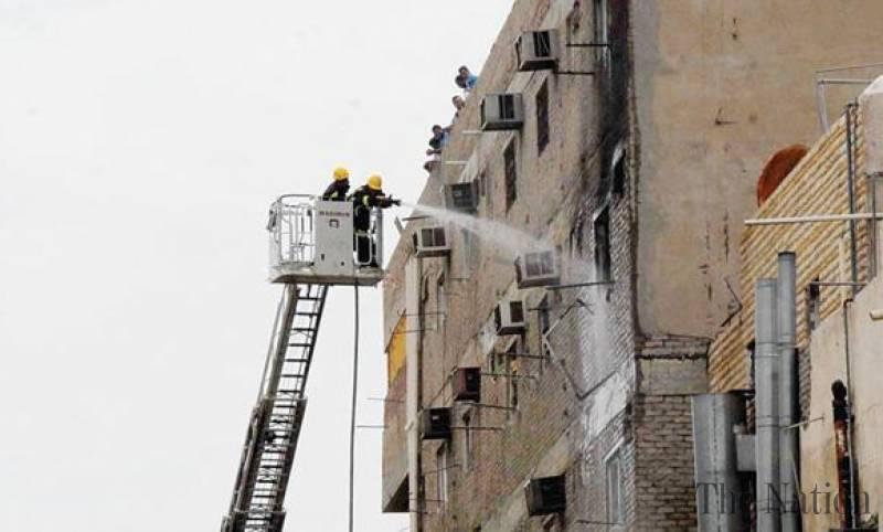 Makkah hotel fire: Saudi authorities evacuate 1,028 pilgrims