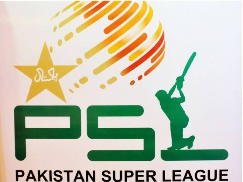 Pakistan Super League to be played in UAE, not Qatar: PCB