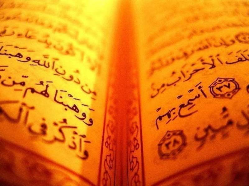 70,000 fake transcripts of Quran seized in Saudi Arabia