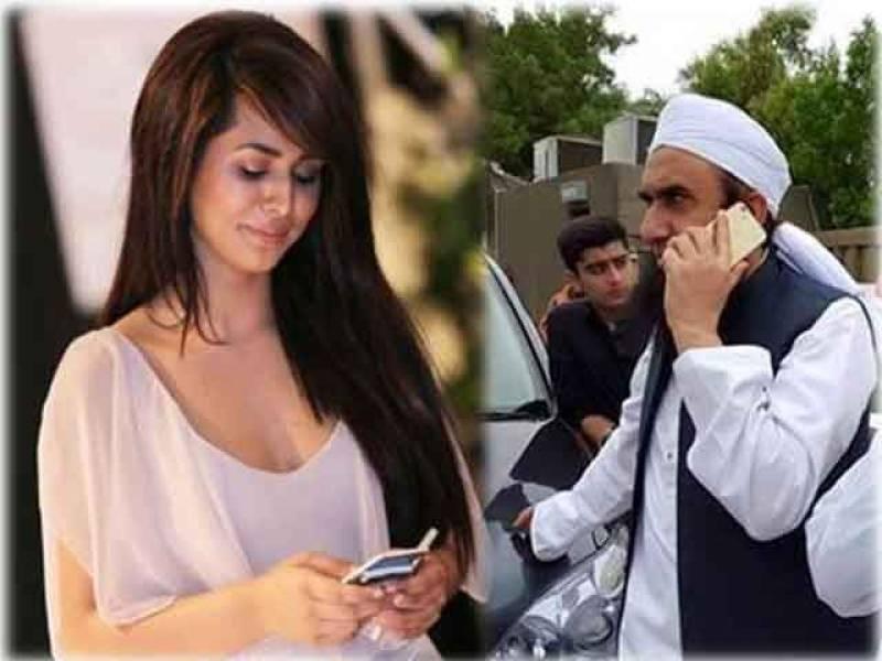 Ayyan Ali wants to undo her sins with Tariq Jameel's help