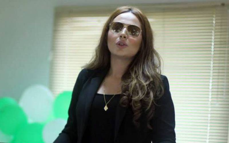 FBR recommends to include Ayyan Ali's name in ECL
