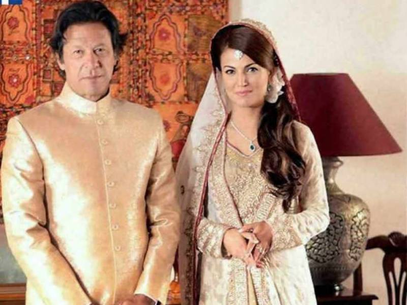 Imran Khan dismisses reports about his rifts with Reham Khan
