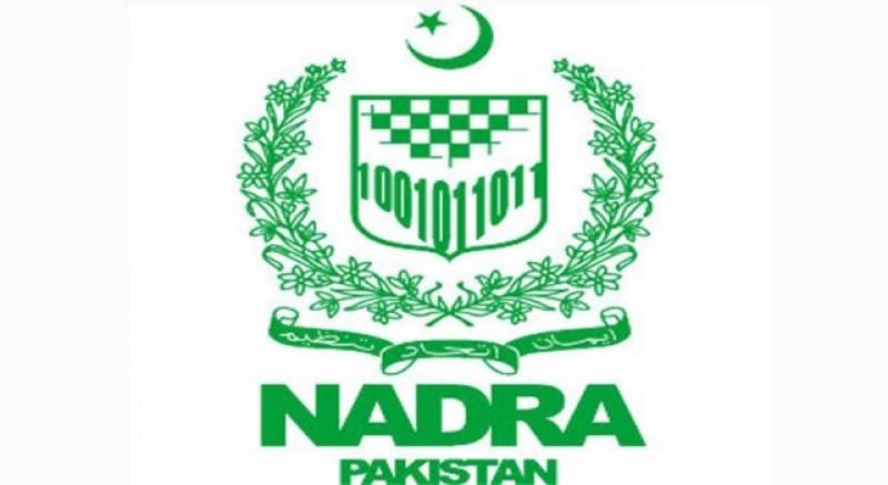NADRA employees to receive Rs 10,000 Eid bonus