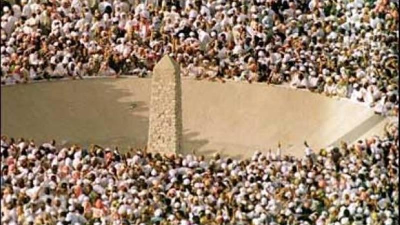UPDATE: Mina stampede toll reaches 717, another 863 Haj pilgrims injured