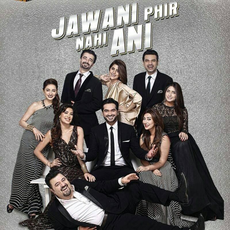 'Jawani Phir Nahi Ani' makes record Rs 7.73 crore business in just three days