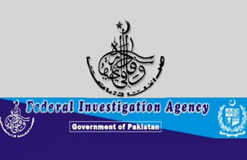 FIA gets 'police-like' powers in Pakistan
