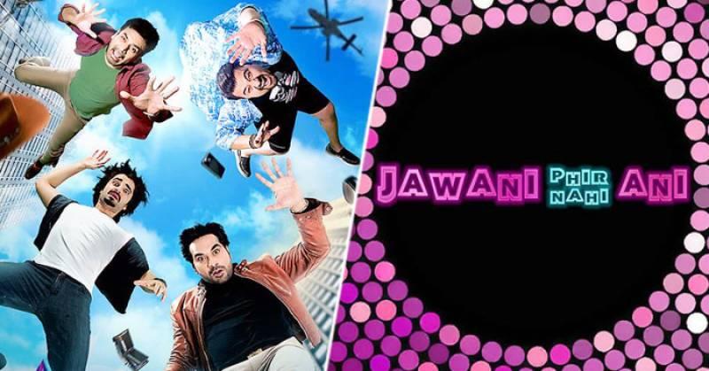 'Jawani Phir Nahi Ani' breaks record of 'Furious 7', earns Rs 14 crores in first week of release