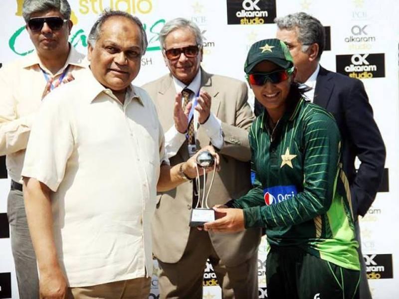 Pakistan women team's victory over Bangladesh: Wins first T20 cricket match