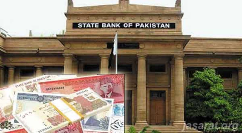 SBP to import 10 more machines to check fake notes