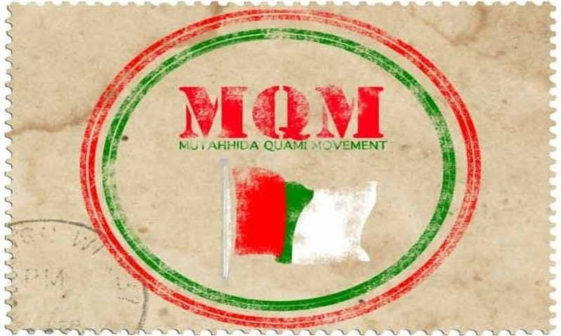 MQM agrees to withdraw lawmakers' resignations