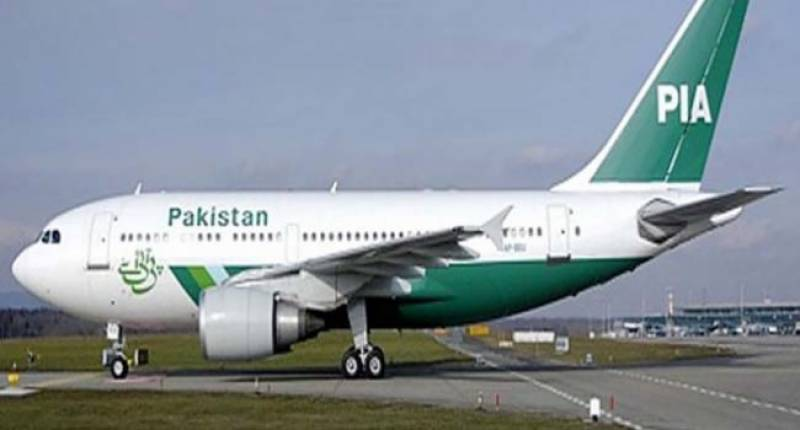 PIA-PALPA reach an agreement