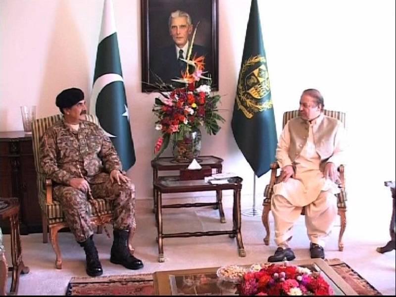 PM Nawaz, General Raheel discuss security situation, Indian ceasefire violations