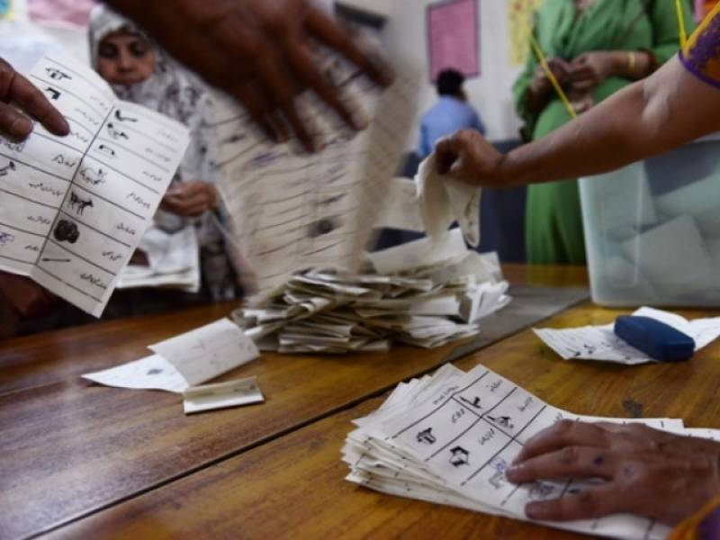ECP to use 'magnetic ink' in NA-122, NA-144 and PP-147 by-polls
