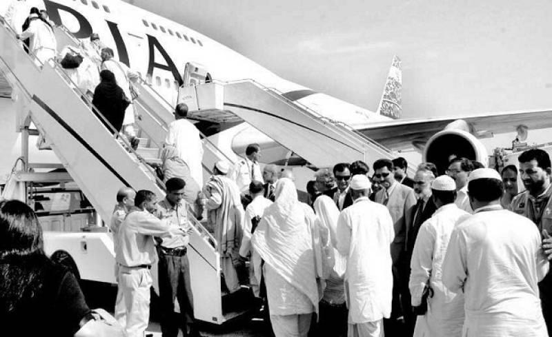 PIA post-Haj flight operation to end on October 28