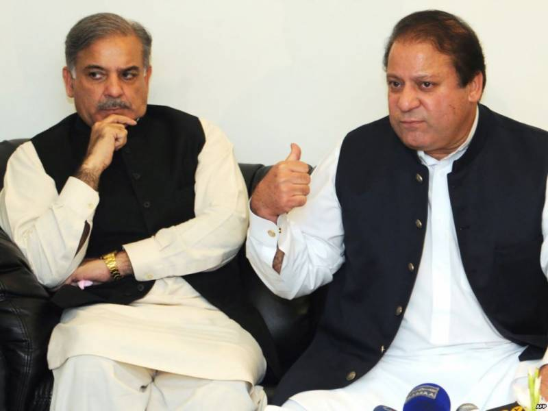 PTI alleges PM Nawaz, CM Shehbaz for 'influencing' NA-122 by-poll