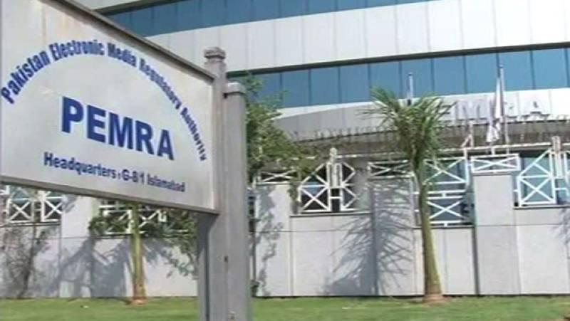 TV channels served PEMRA notice for airing Altaf Hussain's footage