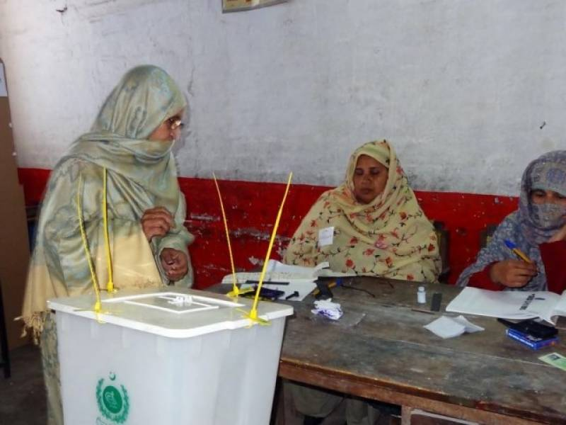 100-year-old woman casts vote in Lahore's NA-122