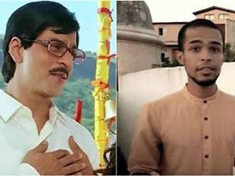 Brazilian singer impressed by Shah Rukh Khan sings 'Tujh Me Rab Dikhta Hai'