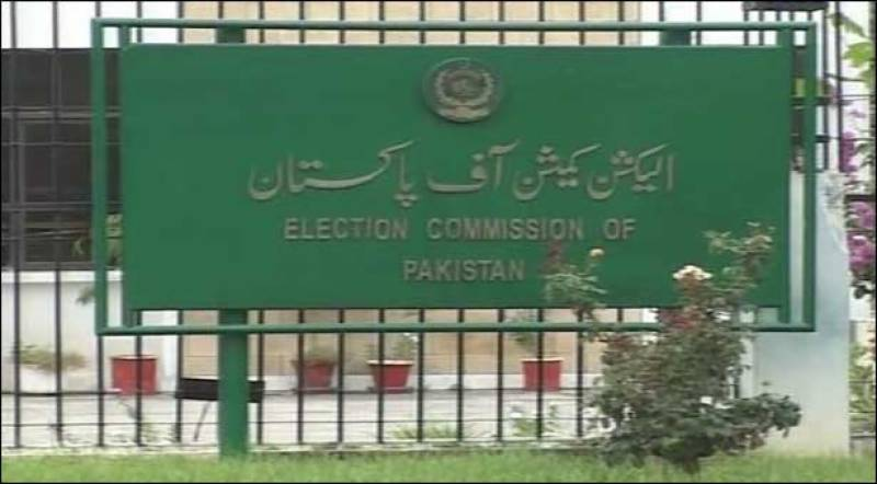NA-122 by-polls: ECP's control room active but complaint number not functional