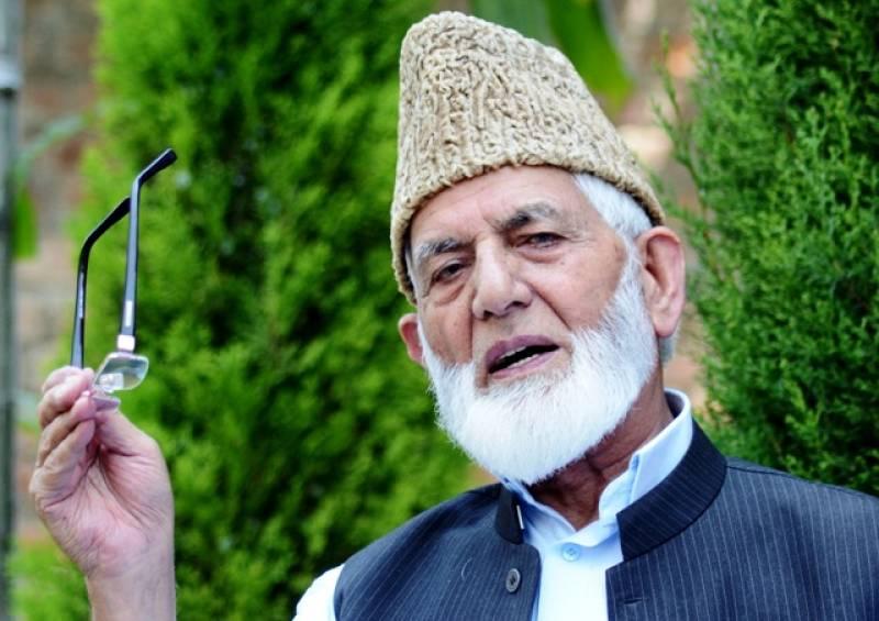 Nawaz Sharif invites Hurriyat leader Syed Ali Geelani to visit Pakistan