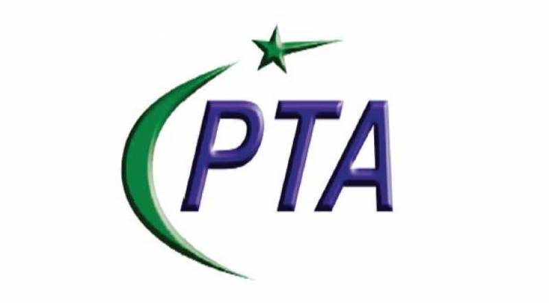 PTA announces 'work from home' policy