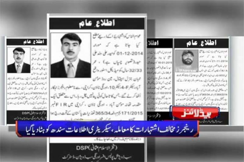 Sindh Information Secretary dismissed from service over anti-Rangers ads