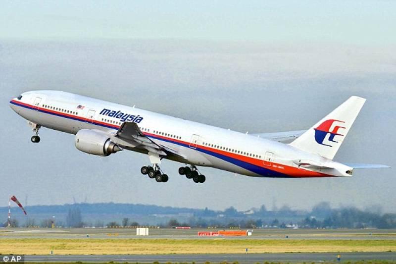 MH17 crash report: DSB investigators confirm Russian Buk missile hit plane