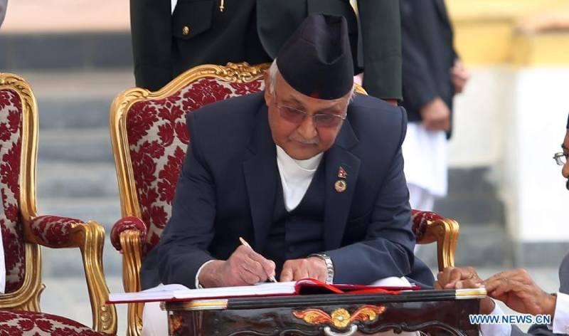 Nepal's new Prime Minister KP Sharma Oli sworn in