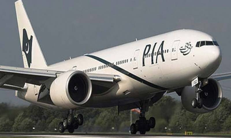 PIA employees held at London for carrying stolen mobile phones