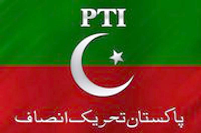 PTI decides to celebrate PP-147 victory