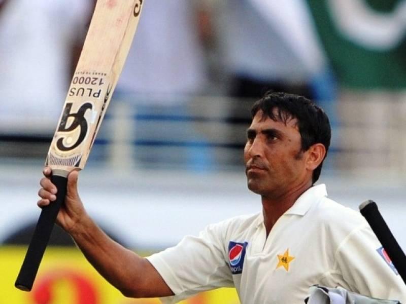 Younis Khan becomes Pakistan's highest scorer in Test cricket
