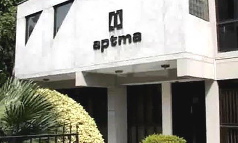 APTMA observes Black Day today to protest govt policies