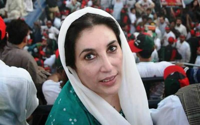 Benazir Bhutto murder case: ATC orders arrest of inspector Tariq Ilyas