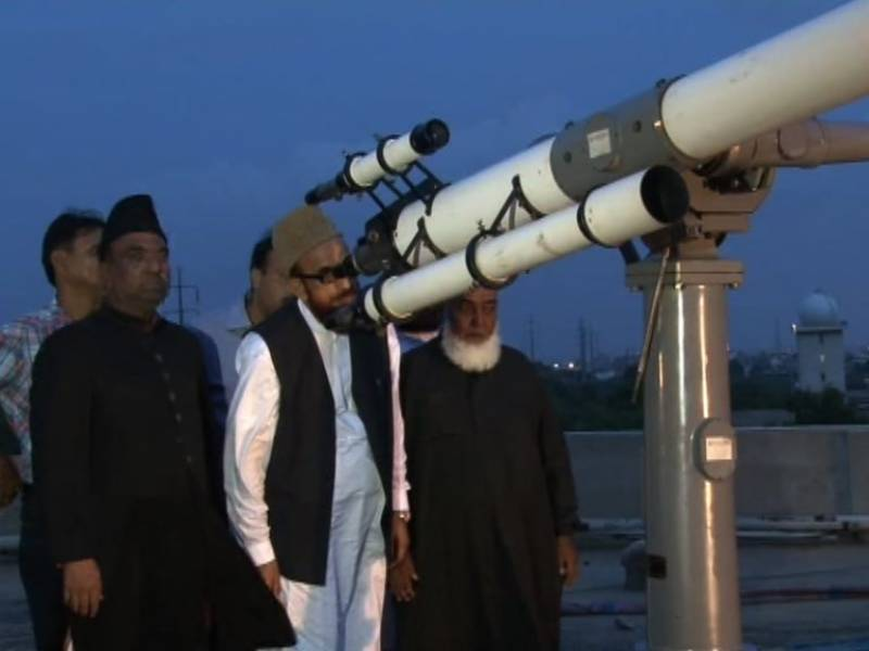 Central Ruet-e-Hilal Committee meets today for Muharram moon sighting