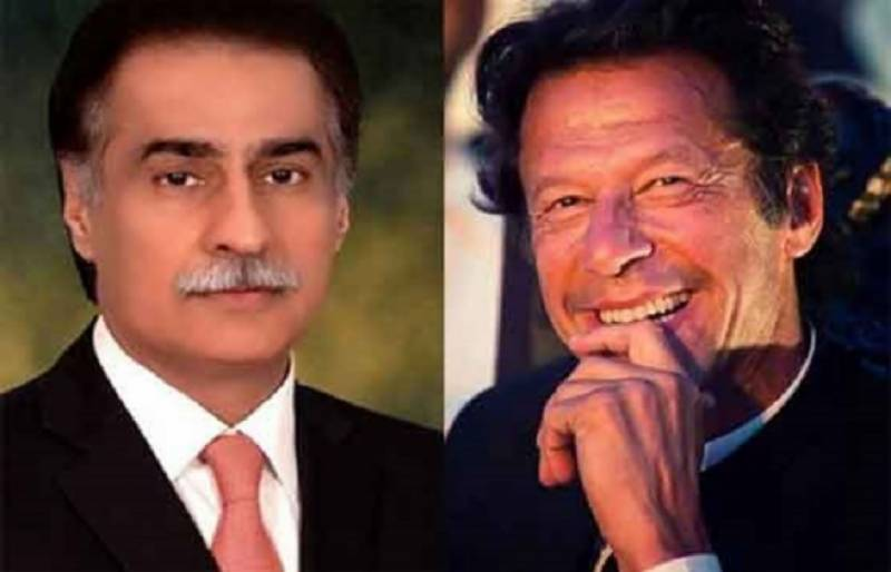 ECP rejects PTI's votes transfer claims
