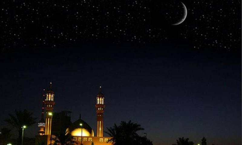 Muharram-ul-Haram moon sighted in Pakistan