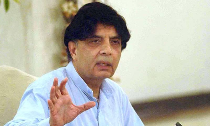 Nawaz Sharif recorded statement in Asghar Khan case: Interior Minister