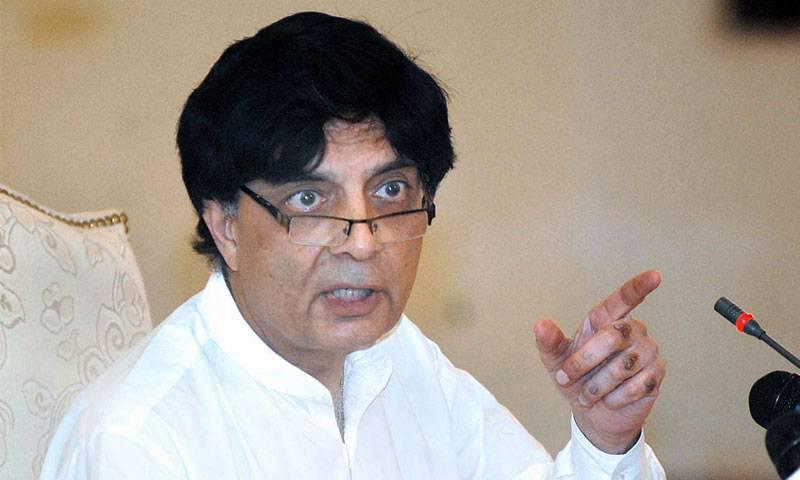 Nisar dismisses PTI's claim of vote transfer in NA-122