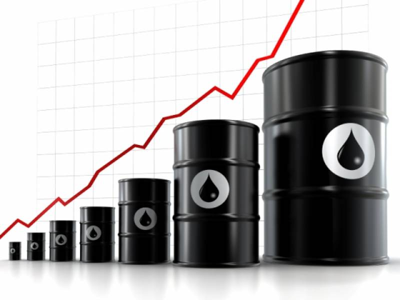 Oil prices up in Asian trade