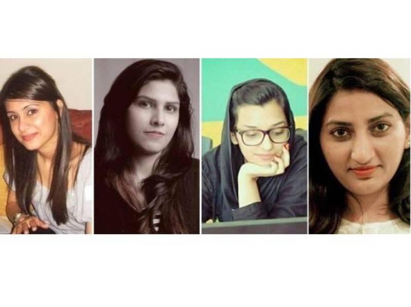 4 Pakistani women who became successful tech entrepreneurs