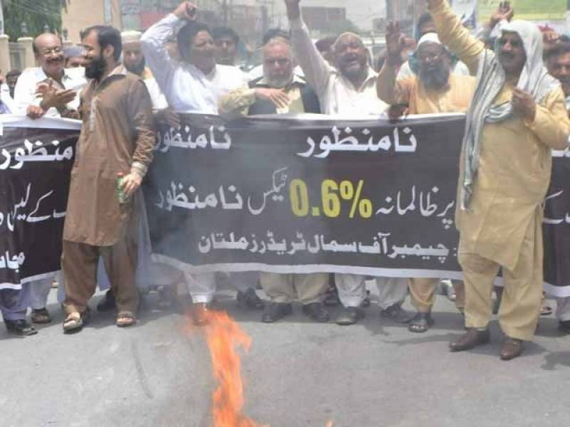 Govt refuses to accept two demands of traders